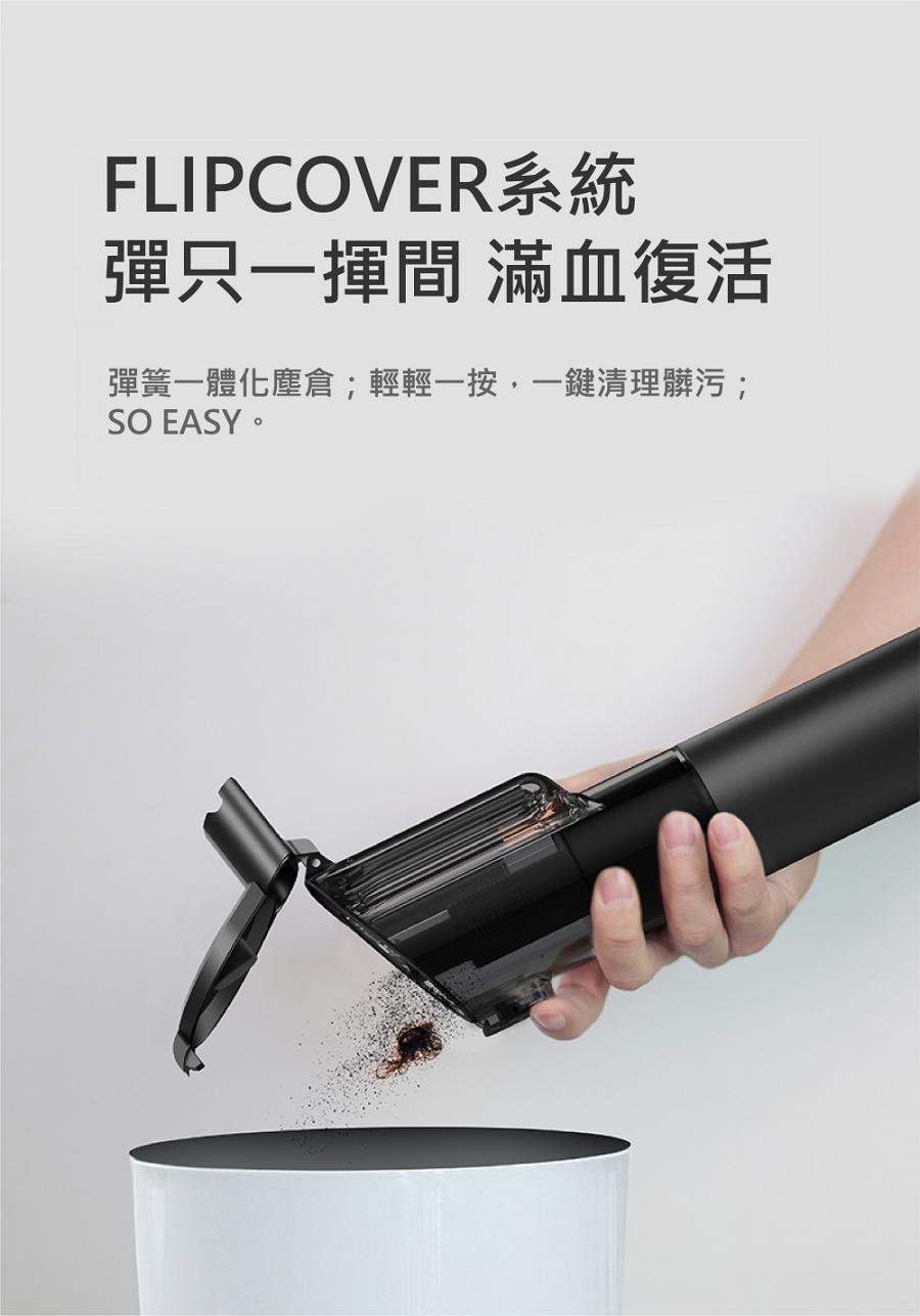AutoBot VX MAX 超強吸力無線吸塵器