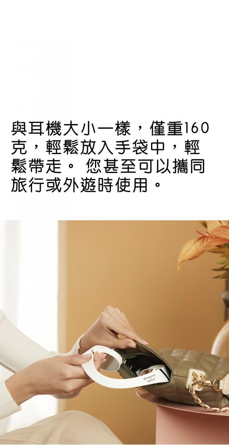 台灣Booster x 日本Niplus V-Necz 肩頸按摩器