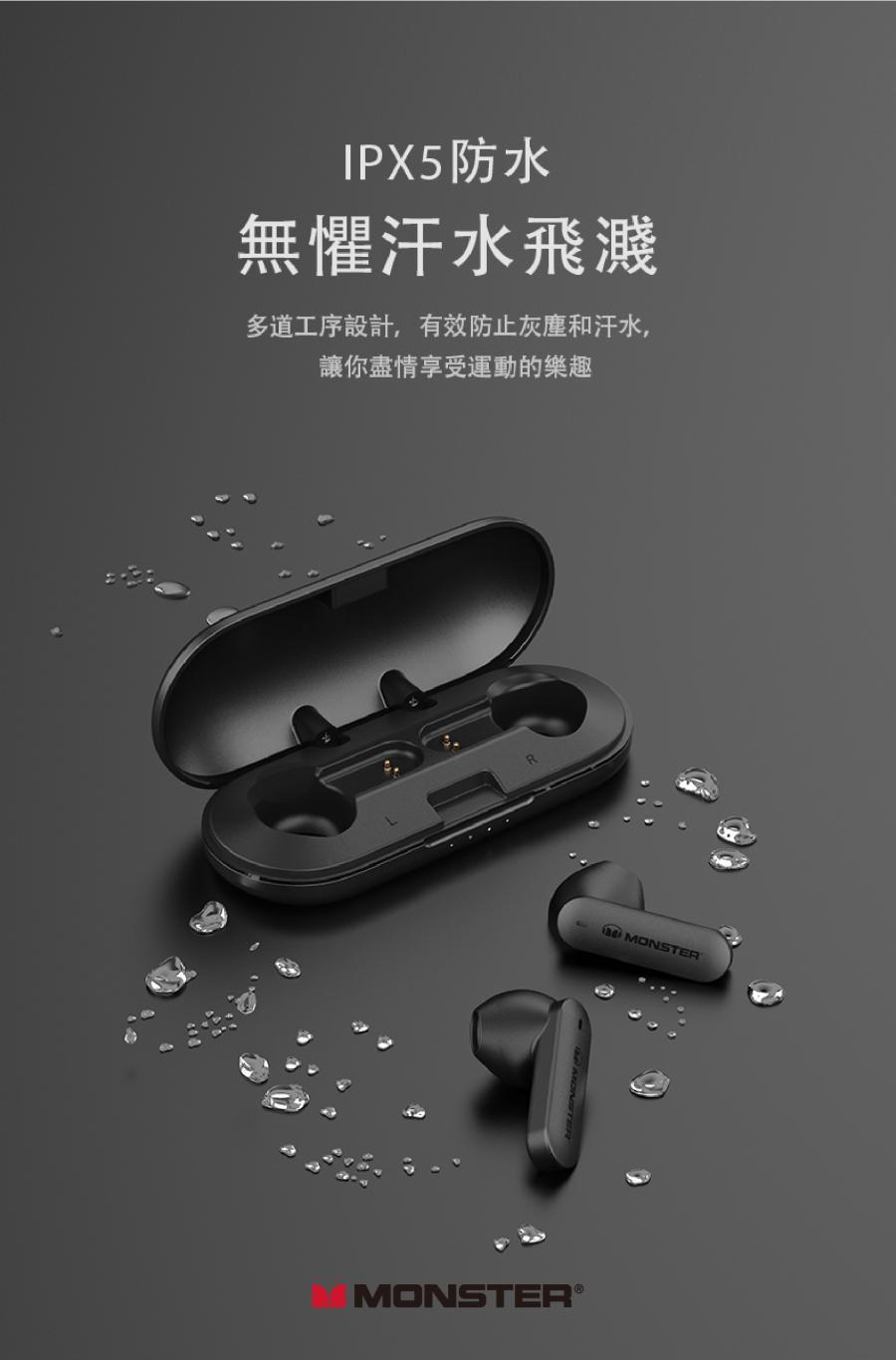 Monster SuperSlim AirLinks 超薄真無線藍牙耳機
