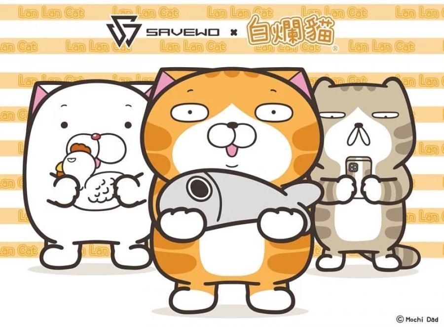 SAVEWO X 白爛貓 日常系列「懶惰日常」一盒隨機10個款式 (10片獨立包裝 / 盒 )