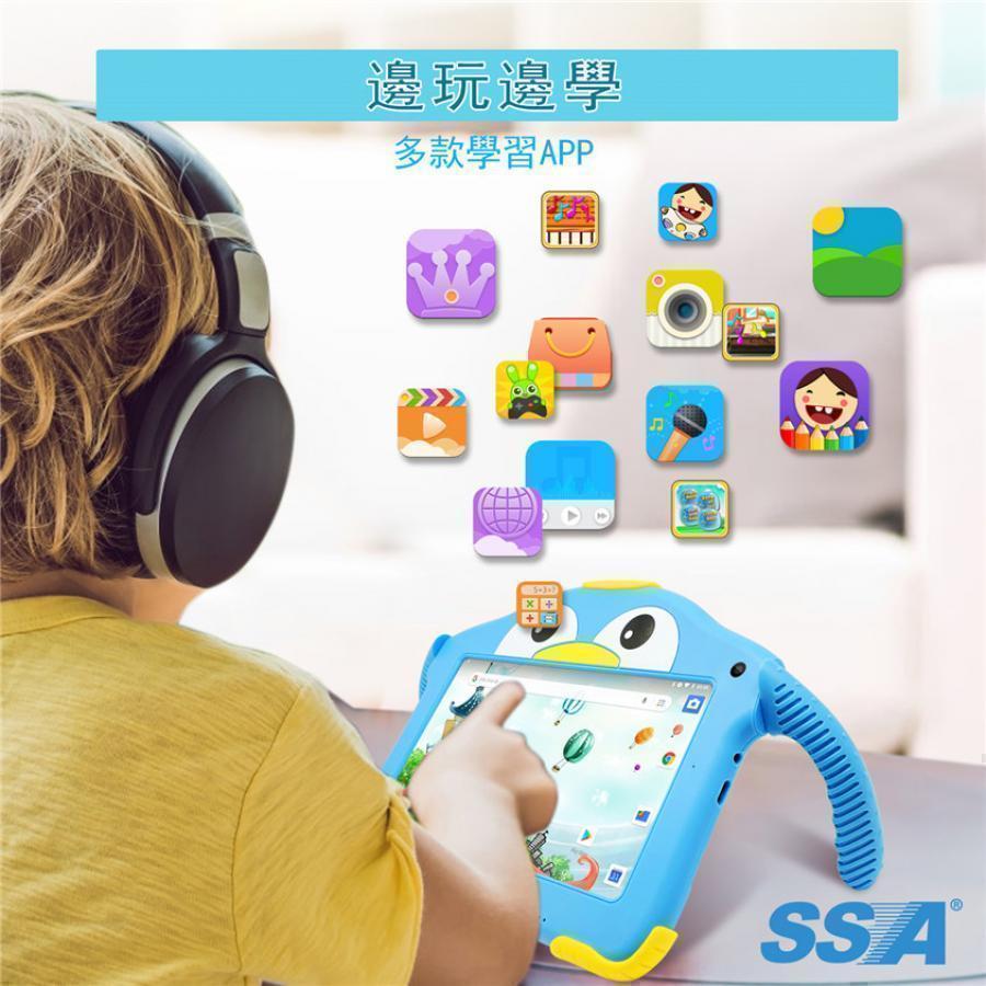 升級版 SSA兒童護眼學習平板
