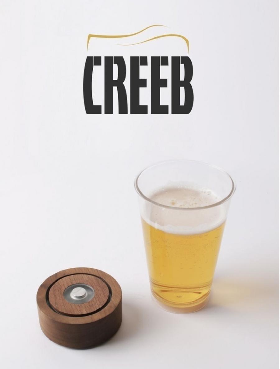 韓國CREEB maker超聲波振動便攜式啤酒泡沫機