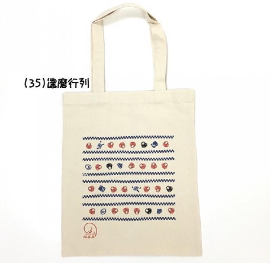 達磨Tote Bag(日本直送)