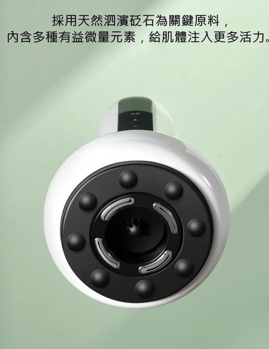 LERAVAN 無線智能控溫負壓拔罐 砭石 刮痧器