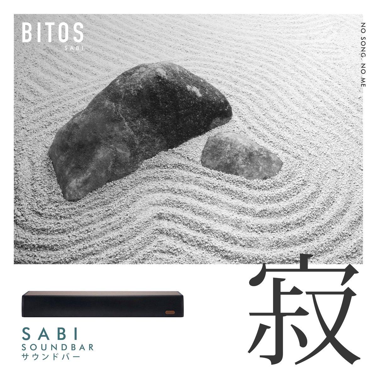 Bitos SABI 2.0 Sound Bar